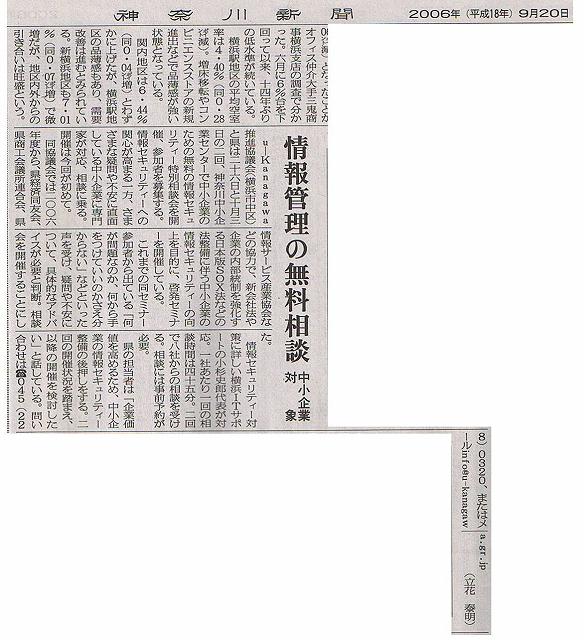 u-k_shinbun.jpg